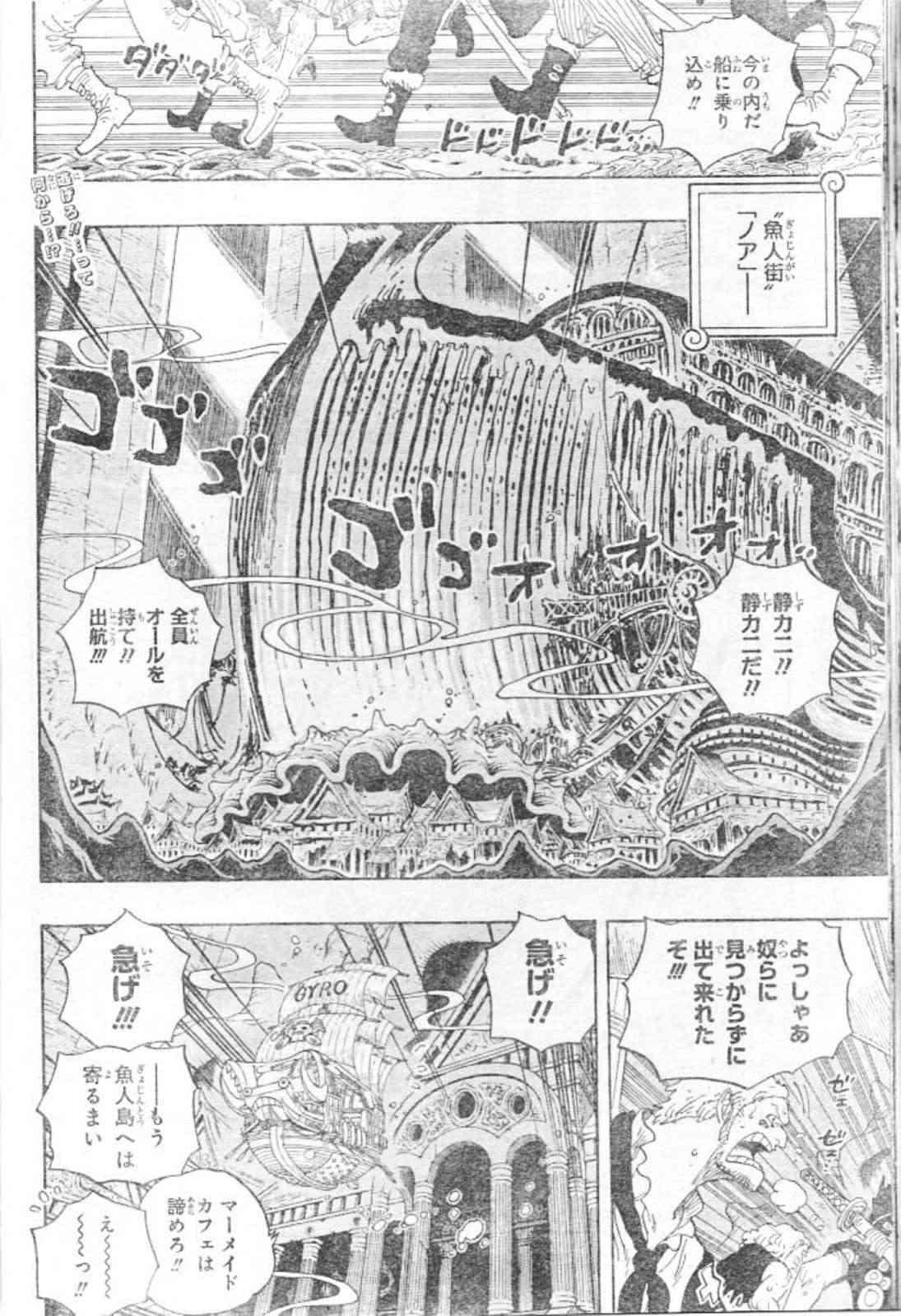 One Piece Manga 611 Spoiler Pics 02_raw10