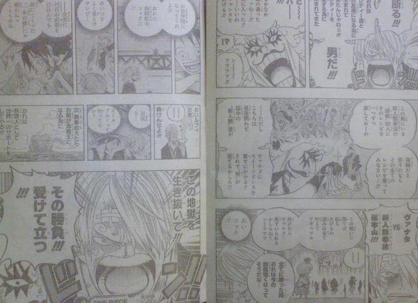 One Piece Manga 595 Spoiler Pics 0313