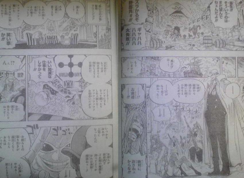 One Piece Manga 595 Spoiler Pics 0412