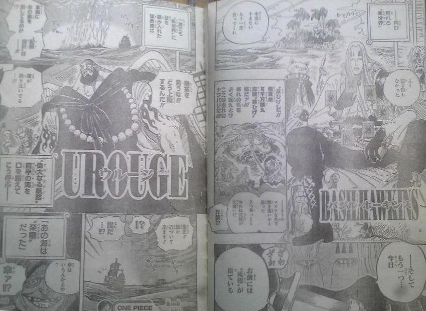 One Piece Manga 594 Spoiler Pics 11310