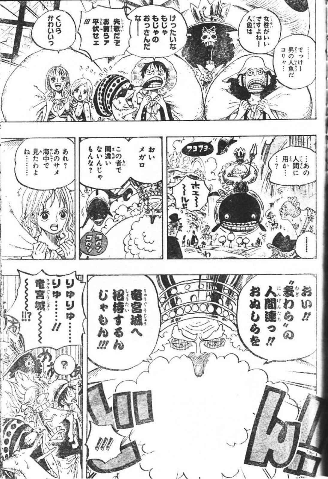 One Piece Manga 611 Spoiler Pics 11_raw10