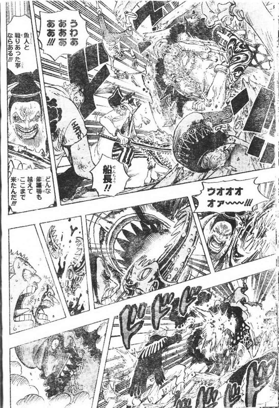 One Piece Manga 611 Spoiler Pics 14_raw10