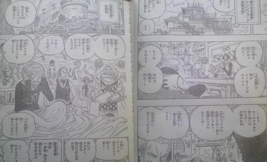 One Piece Manga 594 Spoiler Pics A110