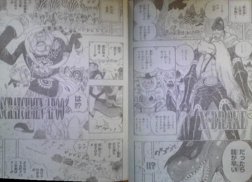 One Piece Manga 595 Spoiler Pics A114