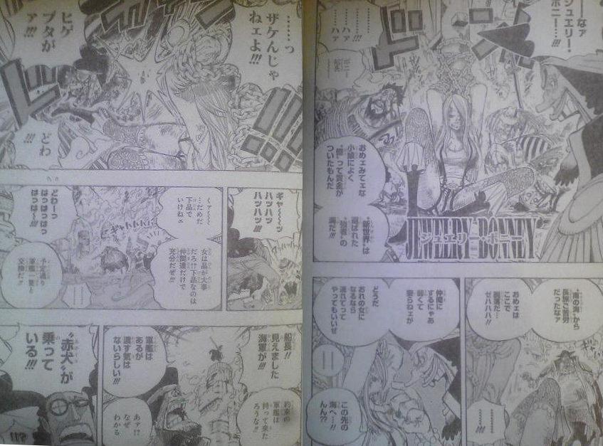 One Piece Manga 595 Spoiler Pics A115