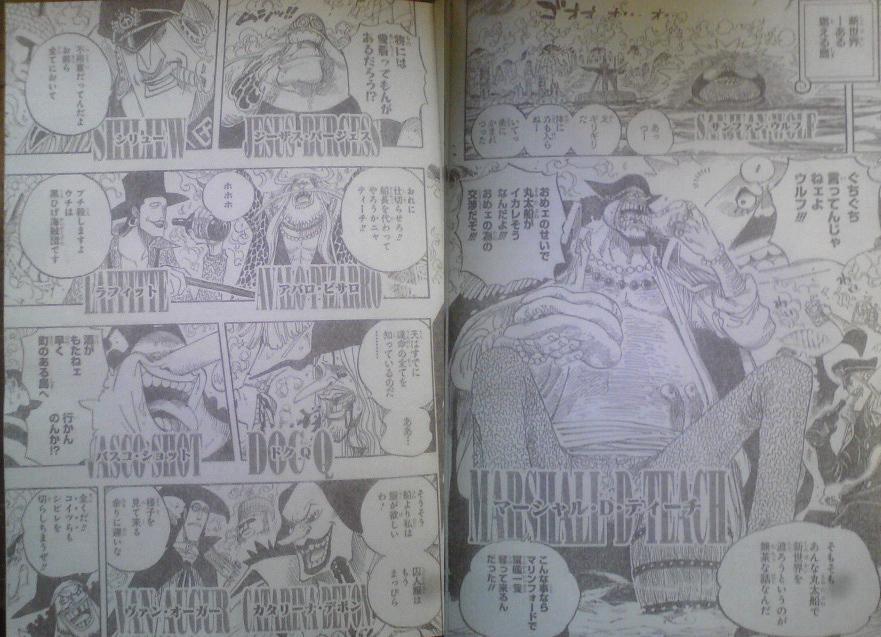 One Piece Manga 595 Spoiler Pics A210