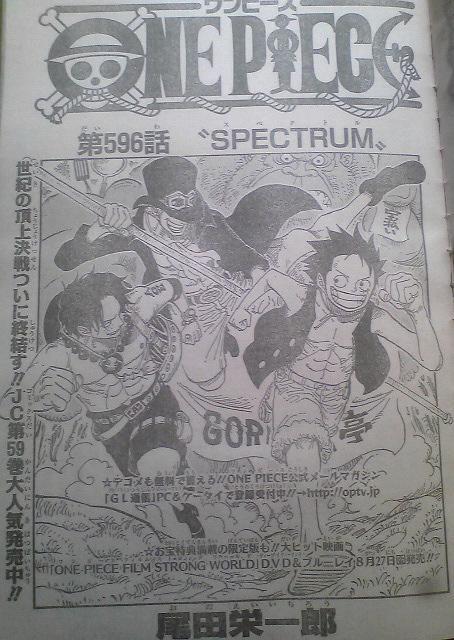 One Piece Manga 596 Spoiler Pics Cover10