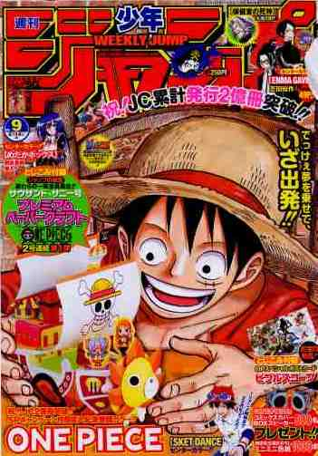 One Piece Manga 612 Spoiler Pics Coverv10