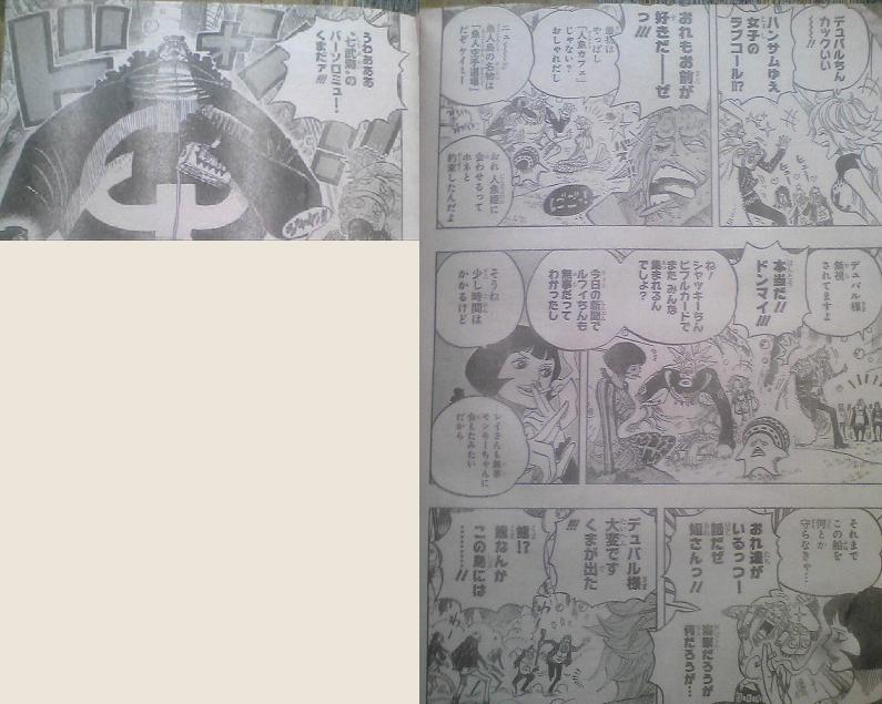 One Piece Manga 593 Spoiler Pics Missin10