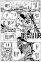 One Piece Manga 595 Spoiler Pics 0314