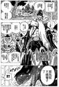 One Piece Manga 595 Spoiler Pics 0413