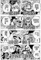 One Piece Manga 595 Spoiler Pics 0811