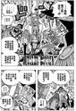 One Piece Manga 595 Spoiler Pics 0911