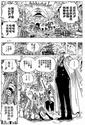 One Piece Manga 595 Spoiler Pics 1111