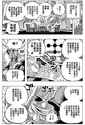One Piece Manga 595 Spoiler Pics 1211
