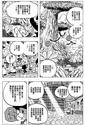 One Piece Manga 595 Spoiler Pics 1410