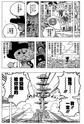 One Piece Manga 595 Spoiler Pics 1611