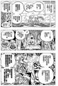 One Piece Manga 595 Spoiler Pics 1711