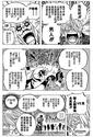 One Piece Manga 595 Spoiler Pics 1910