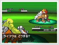 nouvelles images de pokemon noir et blanc 1310