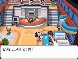 nouvelles images de pokemon noir et blanc 410