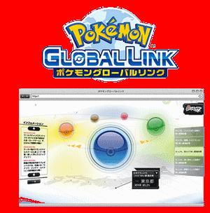 Le Pokémon Global Link Pkmglo10