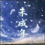 [single] Miseinen [28.07.2004] Misein10