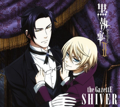 [single] Shiver (limited pressing) [21.07.2010] Shiver10