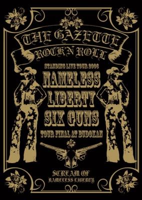 "[DVD] Gazette Standing Live tour 2006 ""Nameless Liberty. Six Guns..."" -TOUR FINAL- at BUDOKAN [06.09.2006] Standi10"