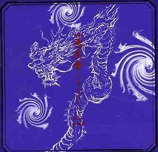 [single] Akuyuukai ~Akuyuukai~ [23.11.2003] The_ga13