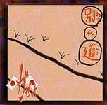 [single] Wakaremichi [30.04.2002] Wakare10