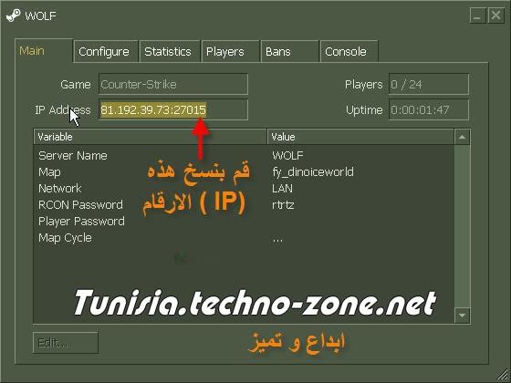 شرح بالصور لطريقة عمل سيرفير للعب اون لاين serveur counter strike 1.6 0810
