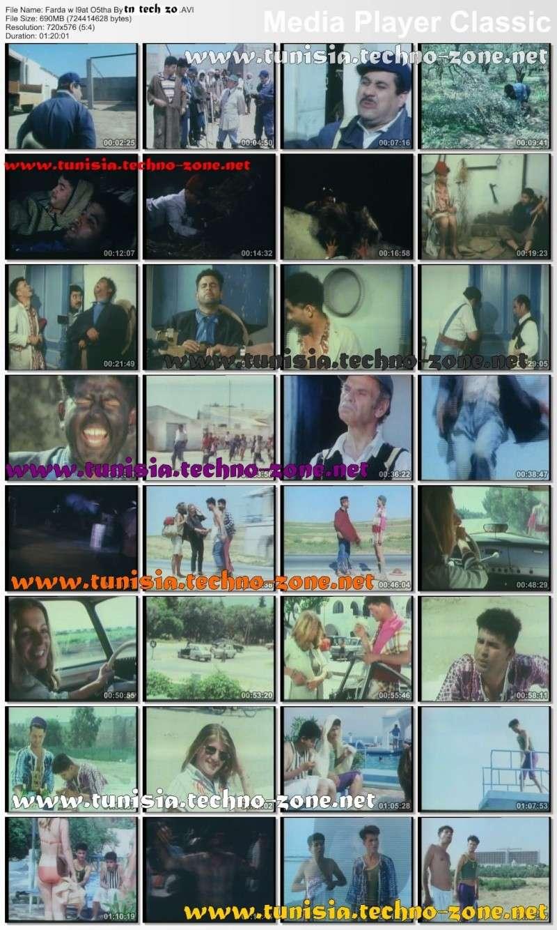 تحميل الفيلم التونسي الكوميدي فردة و لقات اختها نسخة ديفيدي 2 larrons en folie Thumbs10