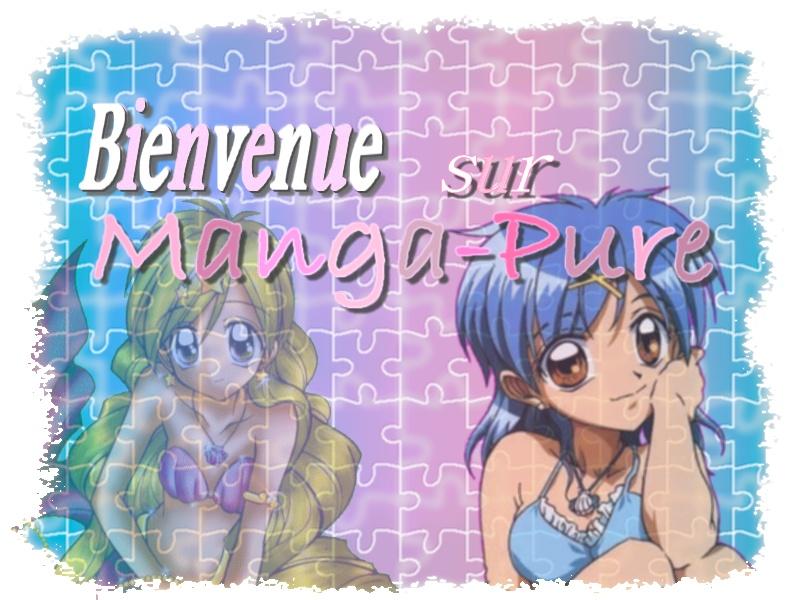 manga-pure