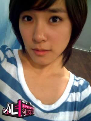 [Pic] Tiffany 4bc20510