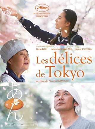 Dégustation de Dorayakis pour la sortie DVD des Délices de Tokyo [PARIS] 00727011