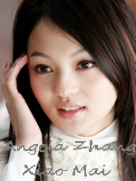 Romantic princess 3_bmp29