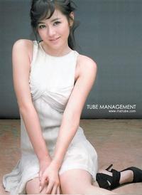 Song Ye Jin 5_bmp12