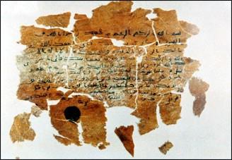 صور نادرة من رسايل الرسول صلى الله عليه وسلم لهداية عظماء الملوك للاسلام Ooouou13
