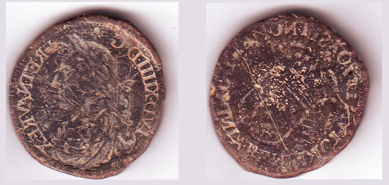 Empreinte en plomb d'un écu de Louis XIV Serie-21