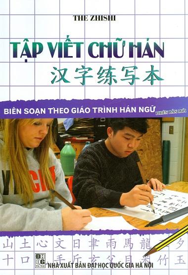 Tập viết chữ Hán - phiên bản mới (PDF) Tap-vi10