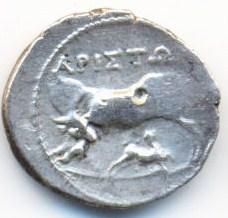 Les fausses (modernes) Illyriennes à la vache allaitant...  A149_c10