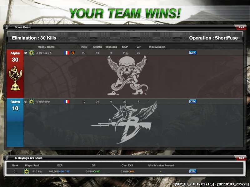 >>>>>>Recrutement<<<<<< (Refusée) Combat11