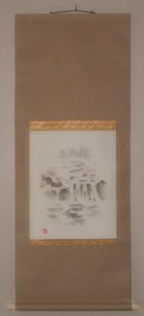 The Waterfall Scroll that was sold Rill_r10