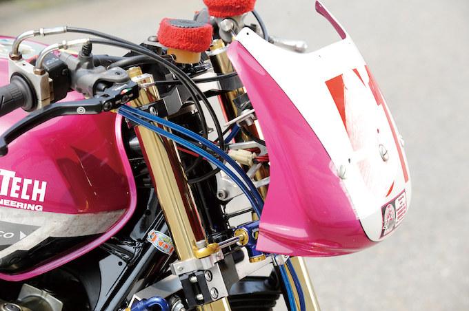 Yamaha XJR  - Page 2 Detail13