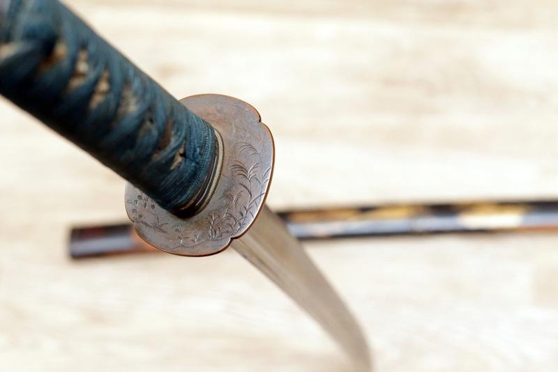 identification du mei et des kanjis d'une lame de katana très ancienne 003web10