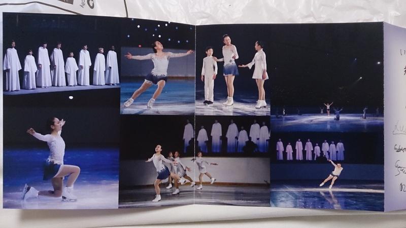 [Mini CD] Jupiter - sortie japonaise le 17 février - Page 2 Dsc_0511