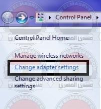 أفضل و أقوى و أسهل  طريقة لغلق المواقع الإباحية لسنة 2016 بدون برامج حصرياً على منتدى المصري 3310