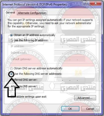 أفضل و أقوى و أسهل  طريقة لغلق المواقع الإباحية لسنة 2016 بدون برامج حصرياً على منتدى المصري 6610