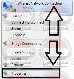أفضل و أقوى و أسهل  طريقة لغلق المواقع الإباحية لسنة 2016 بدون برامج حصرياً على منتدى المصري 8810